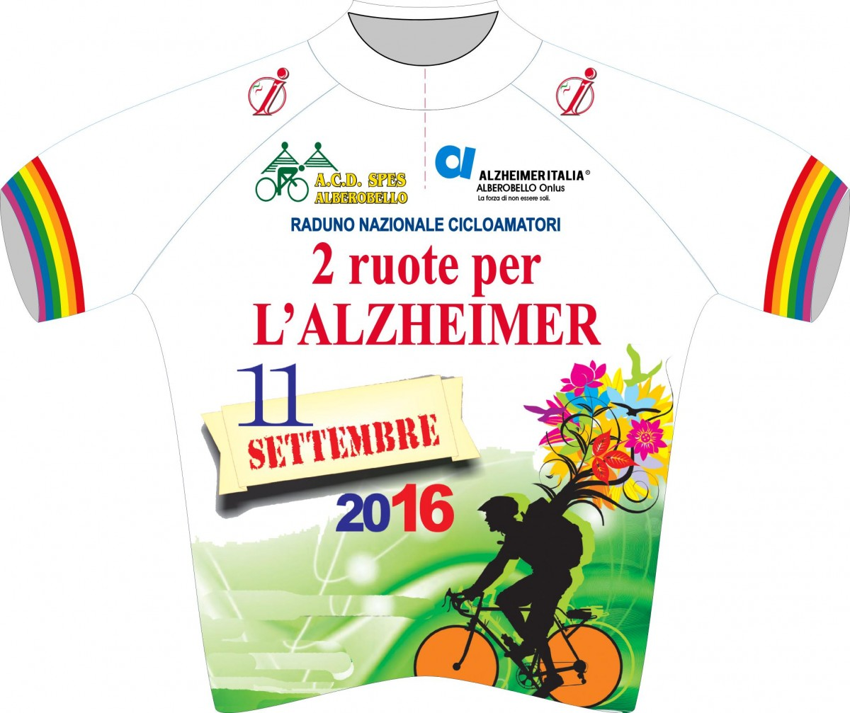 ALZHEIMER_maglia corsa_2016